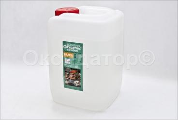 Раствор стабилизированный 19,9% 5 литров