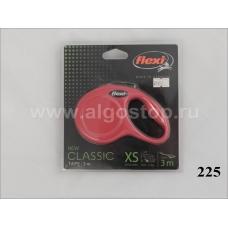 Поводок - рулетка FLEXI CLASSIC XS (ремень 3 м, до 12 кг)